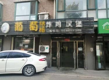 (出租)东方之珠门市