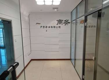 (出租)沈陽 市府廣場 東森商務廣場 500平 半層 20萬 含物業取暖