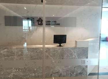 (出租)沈陽 華潤鐵西中心 精裝修 1100平 帶辦公家具出租