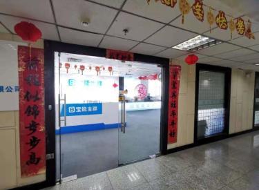 (出租)沈陽站 SK大廈 350平 精裝修 電梯口 出租