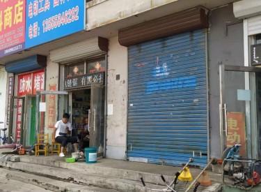 (出租)沈北新區新城子街云峰小區門市房出租出售,非誠勿擾