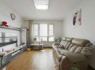 长白双重点 精装双南卧室的三室 单价一万四  不临街不把山