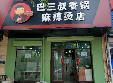 (出租)臨街旺鋪,新裝修無兌費!文萃路天壇二街交匯口朝南