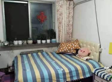 新东安居小区 2室  72㎡ 装修干净