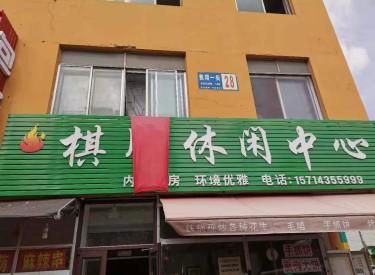 (出租)临街商铺出租