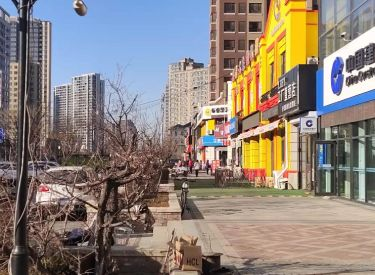 (出兑) 金地铁西檀府 临燕塞湖街 高层园区门市 繁华地段