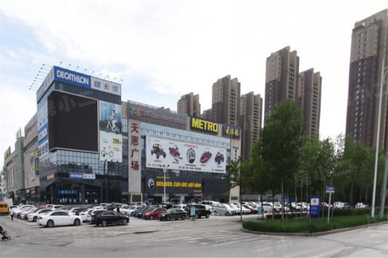 天惠国际公寓园区图片